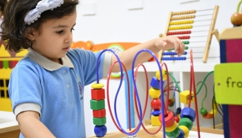 Specialist schools for dyslexic children